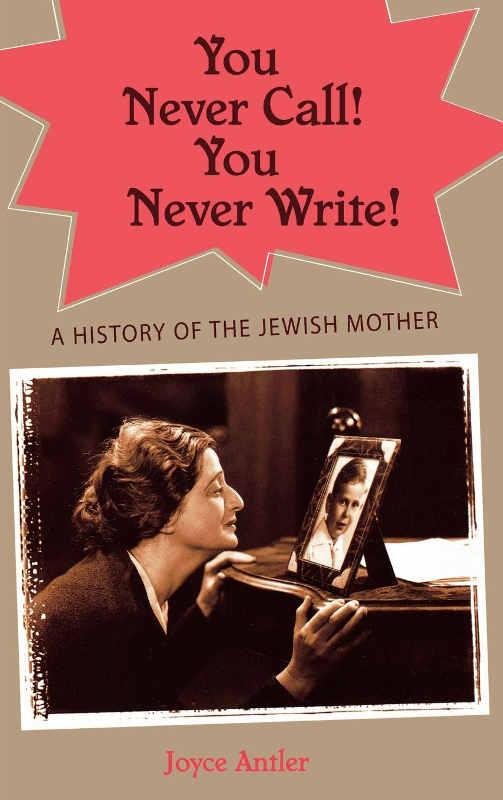 Maman juive Jewpop
