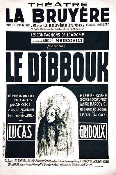 Affiche Le Dibbouk 1950 Jewpop