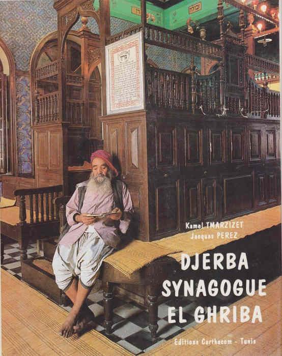 Synagogue Ghriba Jewpop