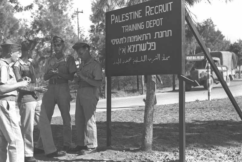 Engagés juifs de Palestine dans l'armée britannique Jewpop