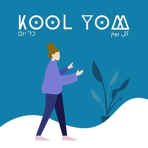 Kool Yom Jewpop