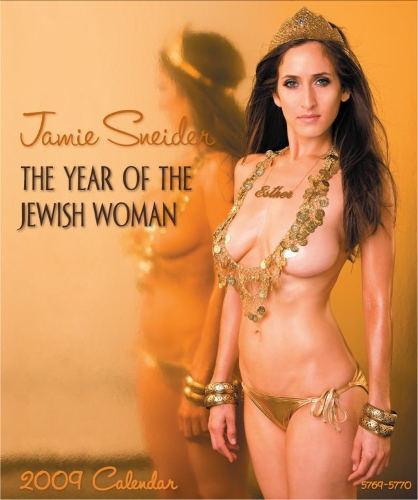 Jamie Sneider Hanouka sexy Jewpop