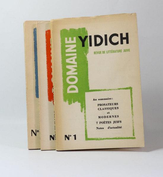 Couverture de la revue Domaine Yidich poète juif Jewpop