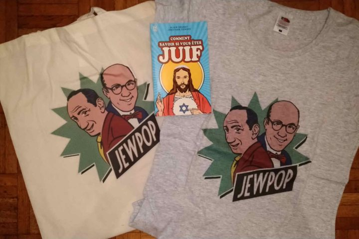 Tee-shirt Jewpop