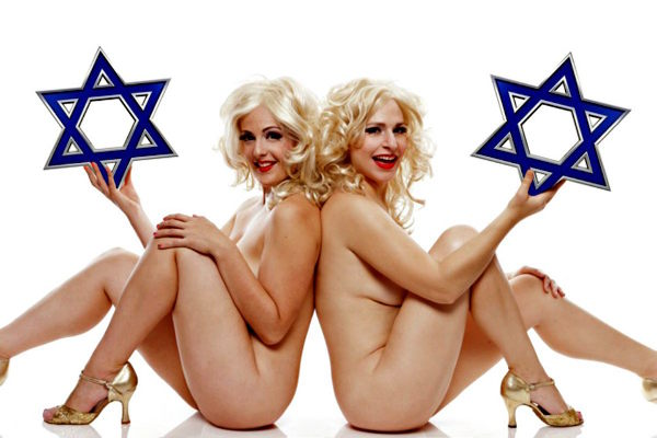 Schlep sisters hanouka Jewpop
